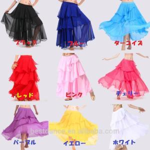 ベリーダンス シフォン 3段 フレアー スカート 全8色|harui