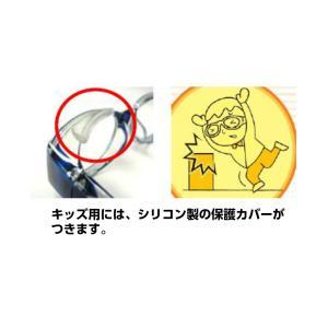 花粉症 メガネ スカッシー スマート2 模様付 スモール、キッズ|harumido|04