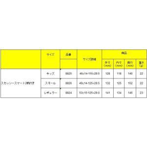 花粉症 メガネ スカッシー スマート2 模様付 スモール、キッズ|harumido|05