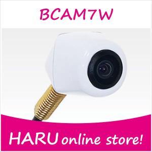 Beat-Sonic BCAM7W バックカメラ CHAMELEON Mini(カメレオンミニ)  ...
