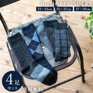 HARUSAKU 紳士 ビジネス フォーマル 靴下 メンズ 4足 セット 25cm ~ 27cm  ...