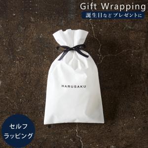 有料ラッピング ギフト 袋 【プレゼント 誕生日 クリスマス バレンタイン 父の日 敬老の日 プチギ...