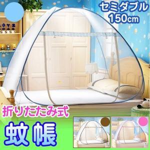 ◇◆◇ワンタッチで簡単に設置が出来る蚊帳です◇◆◇  赤ちゃんの昼寝、添い寝に! ベビーバルとしてお...