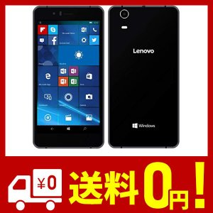 SIMフリー SoftBank Lenovo 503LV 3GB 32GB 4G LTE Windo...
