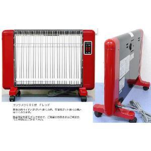 サンラメラ606型 赤 (600W)|haruyakuten