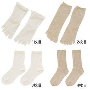 冷え取り4足重ね履き靴下 絹・綿・絹・綿 cocoonfit|haruyakuten|02