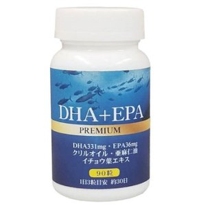 マグロのDHA 120粒|haruyakuten
