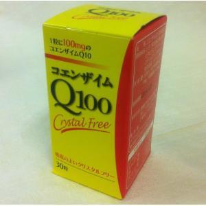 コエンザイムQ100 30粒|haruyakuten