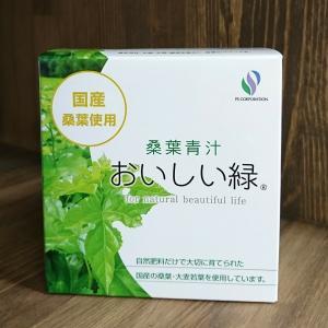 桑葉青汁 おいしい緑 2g×60包 +4包増量中|haruyakuten