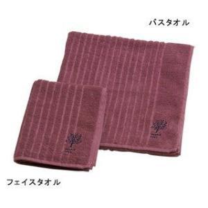 ピープルツリー 手織りリブ フェイスタオル 165005|haruyakuten