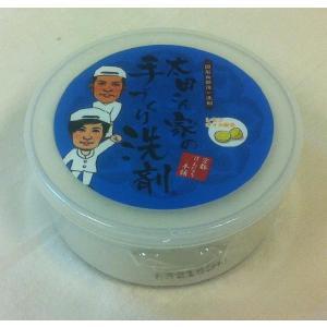 太田さん家の手づくり洗剤レモン油配合 200g|haruyakuten
