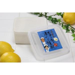 太田さん家の手づくり洗剤レモン油配合 700g|haruyakuten