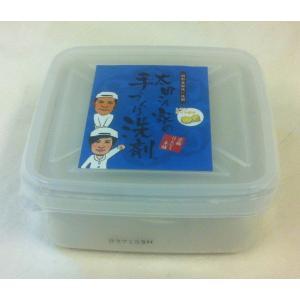太田さん家の手づくり洗剤レモン油配合 700g|haruyakuten|02