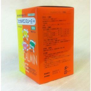 フェカルミンスリーE 200g  指定医薬部外品|haruyakuten|02