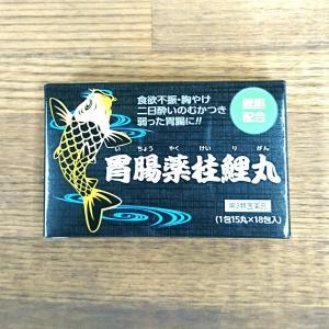 胃腸薬桂鯉丸 18包|haruyakuten