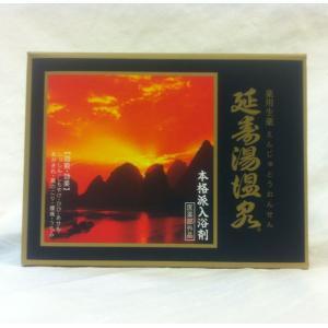 延寿湯温泉 12包|haruyakuten