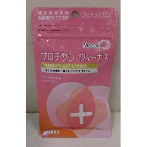 ニチニチ製薬 濃縮乳酸菌FK-23+LFK プロテサンヴィーナス60粒+プロテサンB 5包付き|haruyakuten