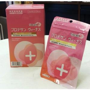 ニチニチ製薬の濃縮乳酸菌FK-23+LFK プロテサンヴィーナス60粒 12袋セット+1袋|haruyakuten