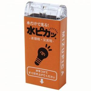 水だけで光るライト「水ピカッ」|haruyakuten