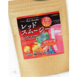 ルリビオ おいしいレッドスムージー 300g|haruyakuten