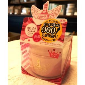 水の天使 フラワーモイスチャーゲル 150g|haruyakuten