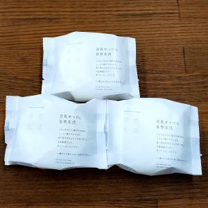 豆腐の盛田屋 豆乳せっけん自然生活 100g 3個セット|haruyakuten