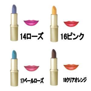 ミツイ アーバンルージュ(口紅)2本セット 14ローズ、16ピンク、17ペールローズ、18クリアオレンジ|haruyakuten
