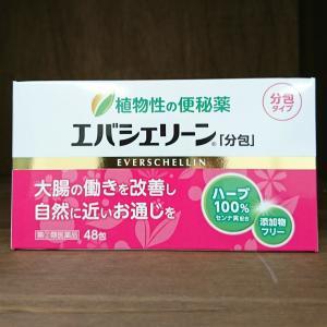 エバースジャパン エバシェリーン分包 48包 指定第2類医薬品|haruyakuten