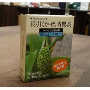 松浦 柴胡桂枝湯さいこけいしとうエキス細粒23 2g×12包 |haruyakuten