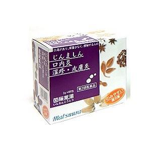 松浦 茵チン蒿湯いんちんこうとうエキス細粒1 48包|haruyakuten