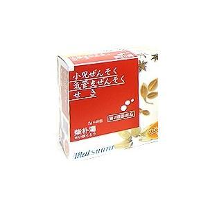 松浦  柴朴湯さいぼくとうエキス細粒82 2g×48包|haruyakuten