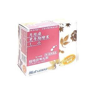 松浦 桂枝茯苓丸料けいしぶくりょうがんりょうエキス細粒69 2g×48包|haruyakuten
