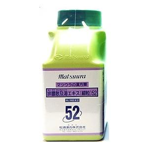 松浦 排膿散及湯はいのうさんきゅうとうエキス細粒52 500g|haruyakuten