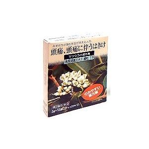 松浦 呉茱萸湯ごしゅゆとうエキス細粒19 2g×12包|haruyakuten