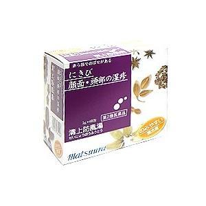 松浦 清上防風湯せいじょうぼうふうとうエキス細粒85 2g×48包|haruyakuten