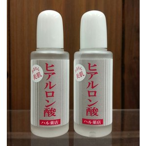 ヒアルロン酸原液 ハル薬店のヒアルロン酸 原液 20ml×2個 |haruyakuten