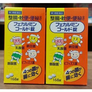 フェカルミンゴールド錠 168錠×2個|haruyakuten