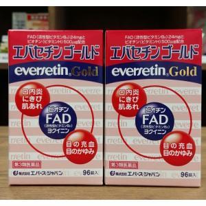 エバセチンゴールド 96錠×2個|haruyakuten