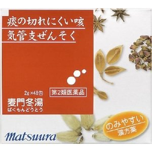 松浦 麦門冬湯ばくもんどうとうエキス細粒54 2g×48包|haruyakuten