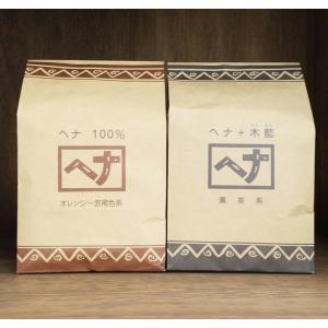 ナイアード ヘナ 100%400g+木藍 400gセット|haruyakuten
