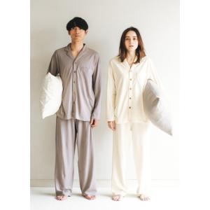 ピープルツリー オーガニックコットン 男女兼用 パジャマ |haruyakuten