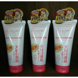 大明化学工業 天使の美肌 洗顔フォーム  150g×3個セット|haruyakuten