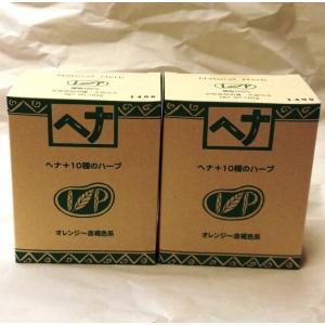 ナイアード ヘナ+10種のハーブ100g×2個セット 手袋とシャワーキャップのプレゼント付き|haruyakuten