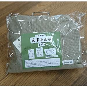 ハル薬店の ハネリ PC 玄米あんか トラ 45cm×19cm 900g |haruyakuten|02