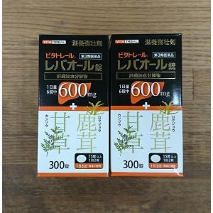 ビタトレール レバオール錠  300錠 2個セット|haruyakuten