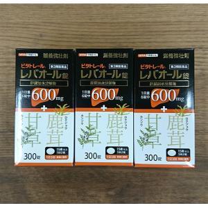 ビタトレール レバオール錠  300錠 3個セット|haruyakuten