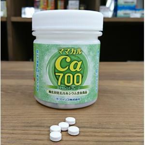 ママカル1500万年 エクセレントプレーン 700粒 小粒で飲みやすい新商品 |haruyakuten