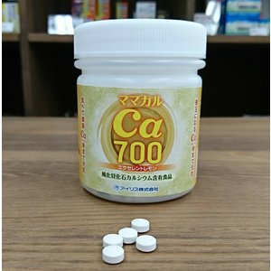 ママカル1500万年 エクセレントレモン 700粒 小粒で飲みやすい新商品 |haruyakuten