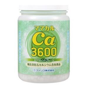 ママカル1500万年 エクセレントプレーン 3600粒 小粒で飲みやすい新商品 |haruyakuten