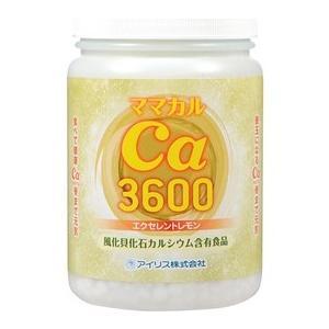 ママカル1500万年 エクセレントレモン 3600粒 小粒で飲みやすい新商品  haruyakuten